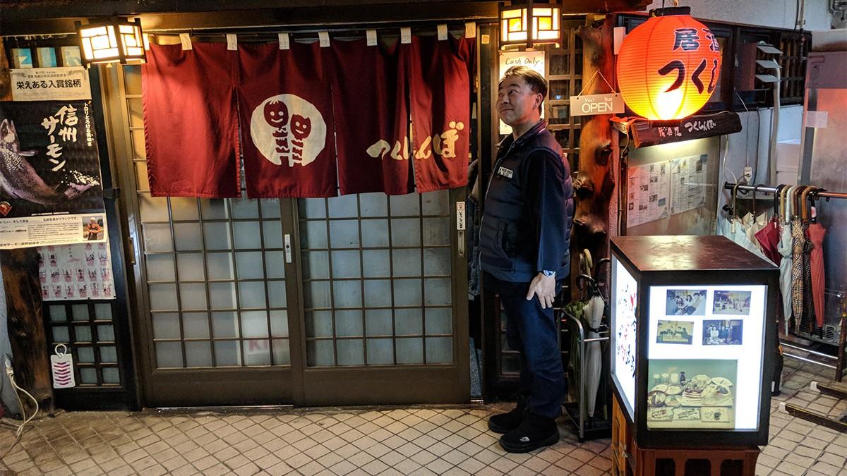 Ryoken Sakaya Nozawa Onsen